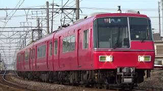 名鉄5700系 5704F 特急内海行き