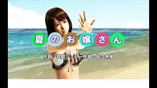 波エフェクト入れた MMD Model AB7 かこみき氏 バトーキン島 バトーキン...