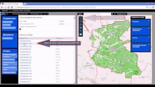 GeoLook АгроРегион. МСХ региона, комплексный мониторинг(GeoLook АгроРегион. Видео-презентация - система комплексного мониторинга земель сельскохозяйственного назнач..., 2013-03-28T08:01:45.000Z)