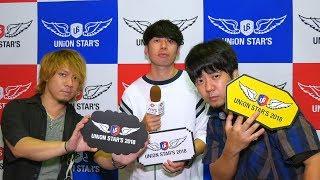 8月11日、12日と2日間に渡り、渋谷duo MUSIC EXCHANGEにて ユニオンエ...