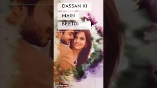 Mahiya Tu wada kar love whatsapp status || mai teri ho gayi millind gabba song full screen status