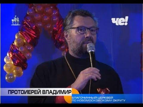 видео: 6 й Пасхальный благотворительный вечер 2019
