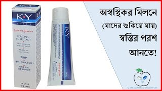 Lubricant reviews Ky