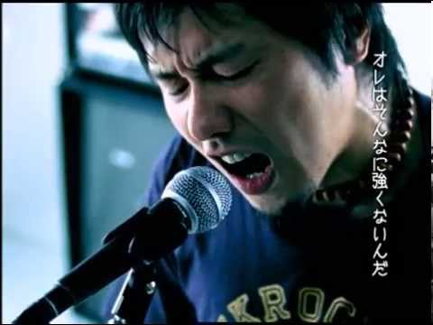 Ken Yokoyama- How Many More Times (OFFICIAL VIDEO)