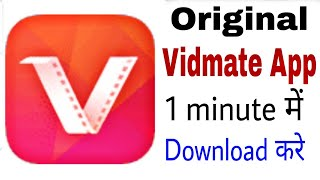 How to Download Vidmate App For Android |Vidmate