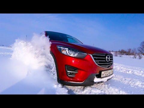 Мазда СХ-5 2015  тест-драйв на бездорожье и не только ( Mazda CX-5)