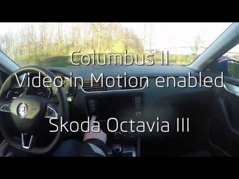 Columbus skoda octavia а3 цена фото