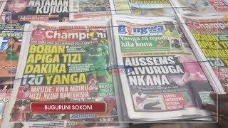 KURASA ZA MWISHO 15/12/2018: Usajili wa Yanga na mechi ya Simba vs Nkana zafunika magazeti thumbnail