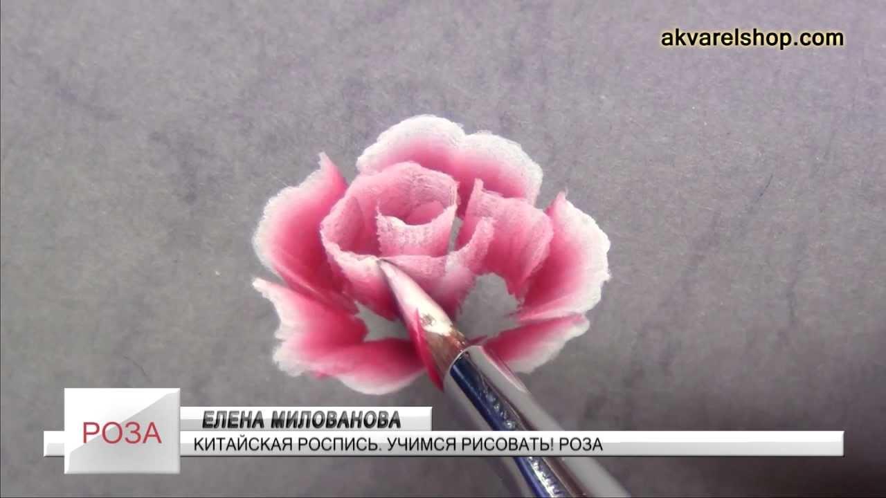 Китайская роспись на ногтях роза пошагово