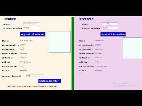 Transfer Operation In Bank| Bank Management System Part 4 | Software Engineering Project