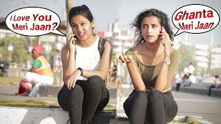 Epic; Call Clash Prank On Cute Girls | Gone Wrong | Most Watch Comedy Prank Video | BR Prank