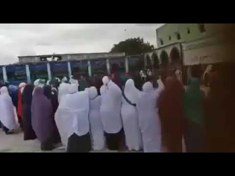 Haweenka Ahlusuna Waljameeca