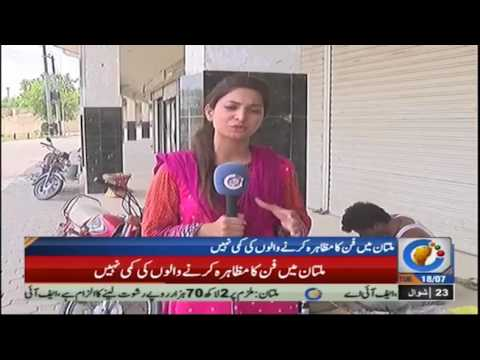 There is no lack of artists performing in Multan