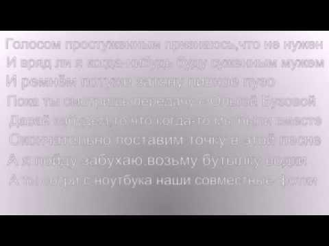 / Музыкальная поисковая система, 2017