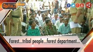 Nerpada Pesu 06-08-2016 Forest…tribal people…forest department… – Puthiya Thalaimurai tv Show