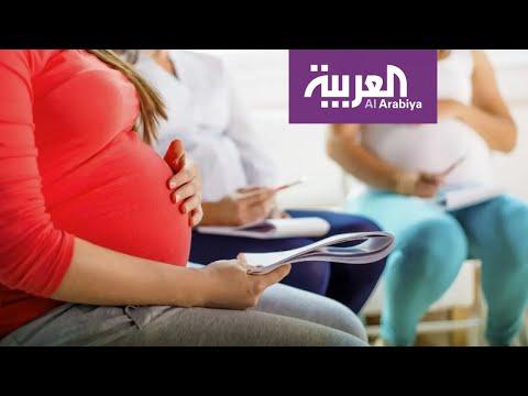 السمنة أيضا خطر على الحامل وجنينها  - نشر قبل 3 ساعة