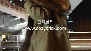코지브릭 여자 라쿤퍼 야상 패딩 점퍼 코디
