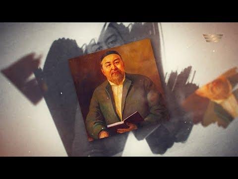 «Бір туынды тарихы» циклі: «Көзімнің қарасы» деректі фильмі