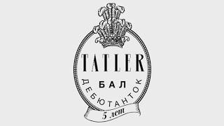 Tatler Ball 2015