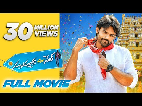 Subramanyam For Sale | Telugu Full Movie 2015 | English Subt