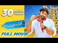 Subramanyam For Sale Telugu Full Movie 2015 English Subtitles Harish Shankar Sai Dharam Tej mp3