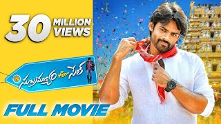 Download Video Subramanyam For Sale | Telugu Full Movie 2015 | English Subtitles | Harish Shankar, Sai Dharam Tej MP3 3GP MP4