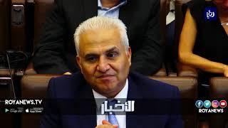 رئيس الوزراء يطلق صندوق للريادة برأسمال 98 مليون دولار - (23-9-2018)