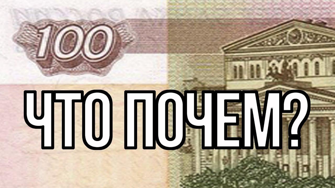 20 апр 2015. Вкусно покушать можно в пределе 60-ти рублей. Выстраивается огромная очередь: шутка ли – обед из трех блюд на 100 рублей!