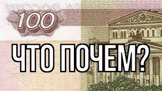Сколько еды можно купить на 100 рублей в разных странах?
