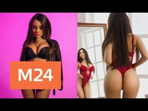 Смотреть Кто облил кипятком модель и дебоширку Киру Майер - Москва 24 онлайн