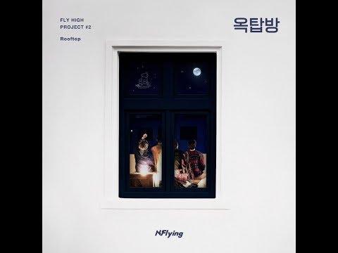 [1 HOUR LOOP / 1 시간] N.Flying (엔플라잉) – Rooftop (옥탑방)