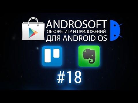 Игры на андроид - бесплатные apk игры для Android ,