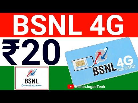 BSNL का 4G सिम आ गया है केवल 20 रुपये में BSNL 4 SIM ₹20  &  BSNL ₹39 new plan
