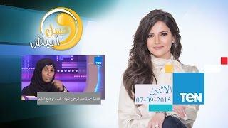 عسل أبيض - المحامية سميرة عبد الرحمن تروي كيف تم