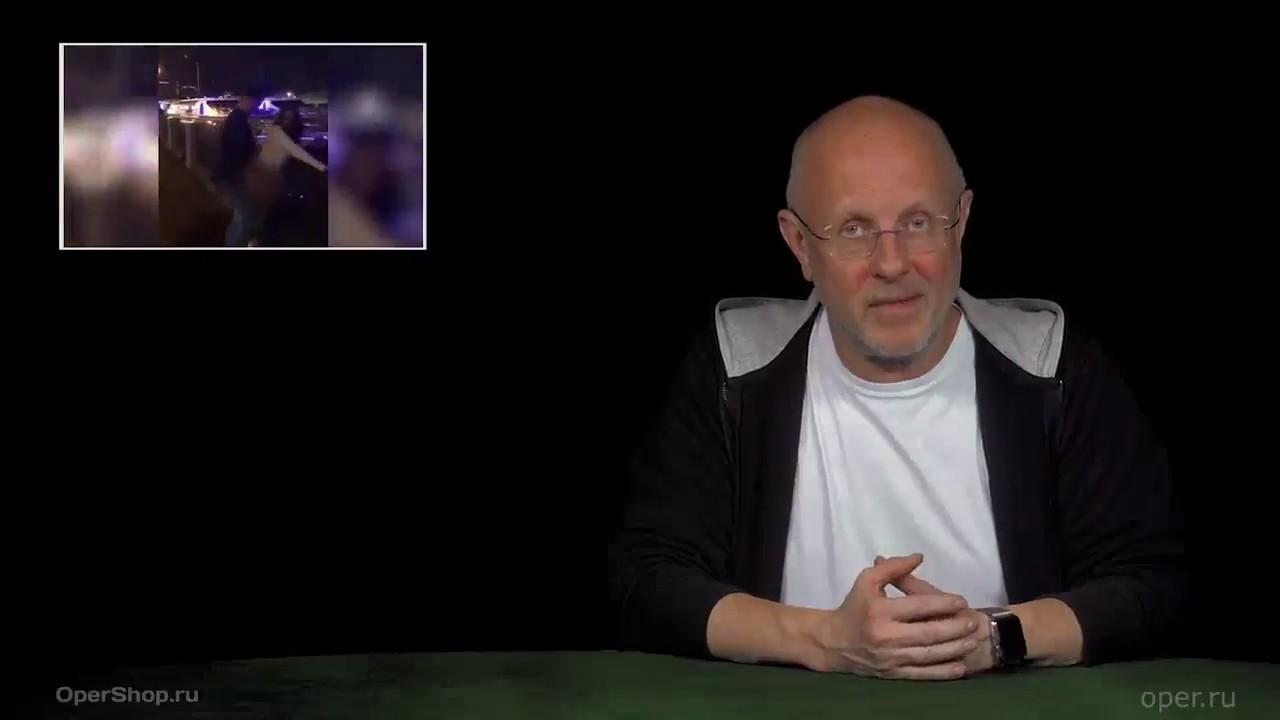 Молодежь москве видео секс
