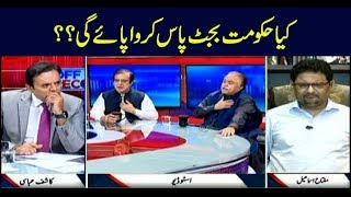 Off The Record - Topic:Previous budget by PML-N caused harm to the country thumbnail