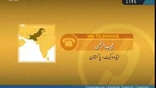 The Blasphemy law in Pakistan PART1