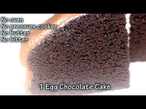 ১ টা ডিম দিয়ে তুলতুলে চকলেট কেক   1 Egg Chocolate Cake Recipe With Secret Tips One Egg Cake Recipe