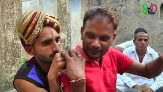 एक अनोखी शादी || Rajasthani Haryanvi Comedy || भालू की कॉकटेल || Sherda Desi Dude