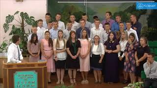 Молитва за студентів