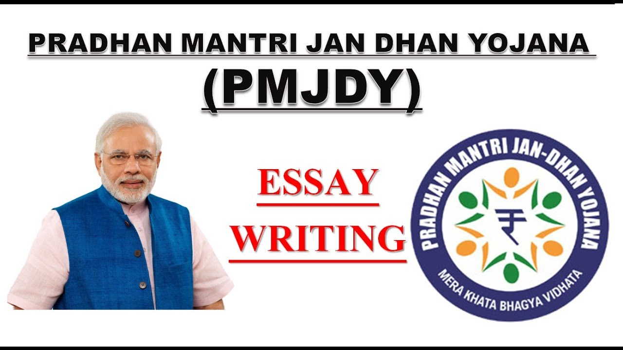 essay on pradhan mantri jan dhan yojana