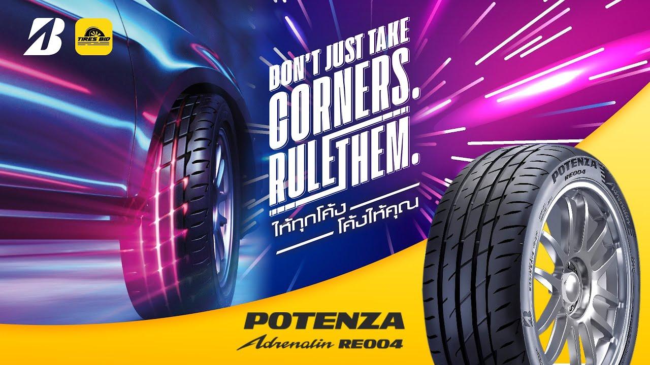 รีวิวยาง Bridgestone Potenza Adrenalin RE004 - รู้เรื่องยาง By จอร์จไทร์บิด