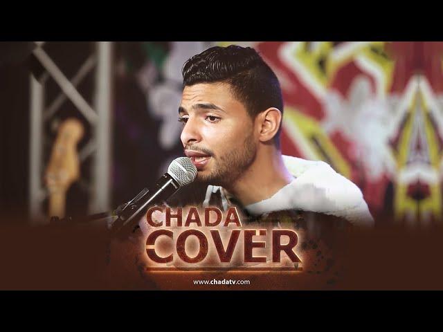 CHADA COVER : Mohamed Elmansouri