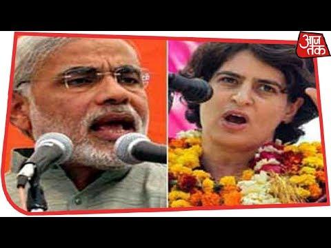 Varanasi में Modi Vs Priyanka अबकी बार! | खबरदार