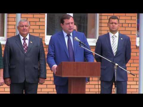 Открытие школы г. Велиж