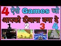 Top 4 latest Games for Android Mobile || Adventure And Mission games in video ||by lallantop Technic