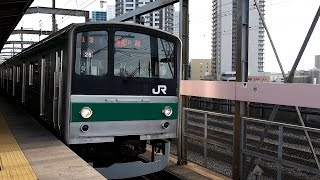 KRL Kereta masih aktif di Jepang - Tokyo Metro 6000, 7000 & 05, JR 205 & Tokyu 8500