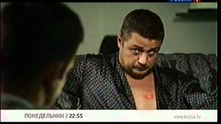 Лектор  Анонс 4  Дмитрий Певцов