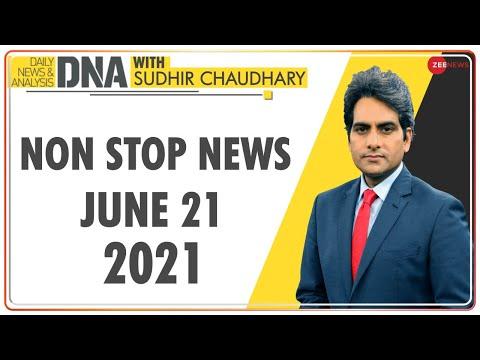 DNA: Non Stop News; June 21, 2021   Top News Today   Hindi News   Nonstop News   Fast News