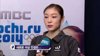 Yuna Kim -Send in the Clowns, interview. 김연아 인터뷰, Gold spin of Zagreb 20131206